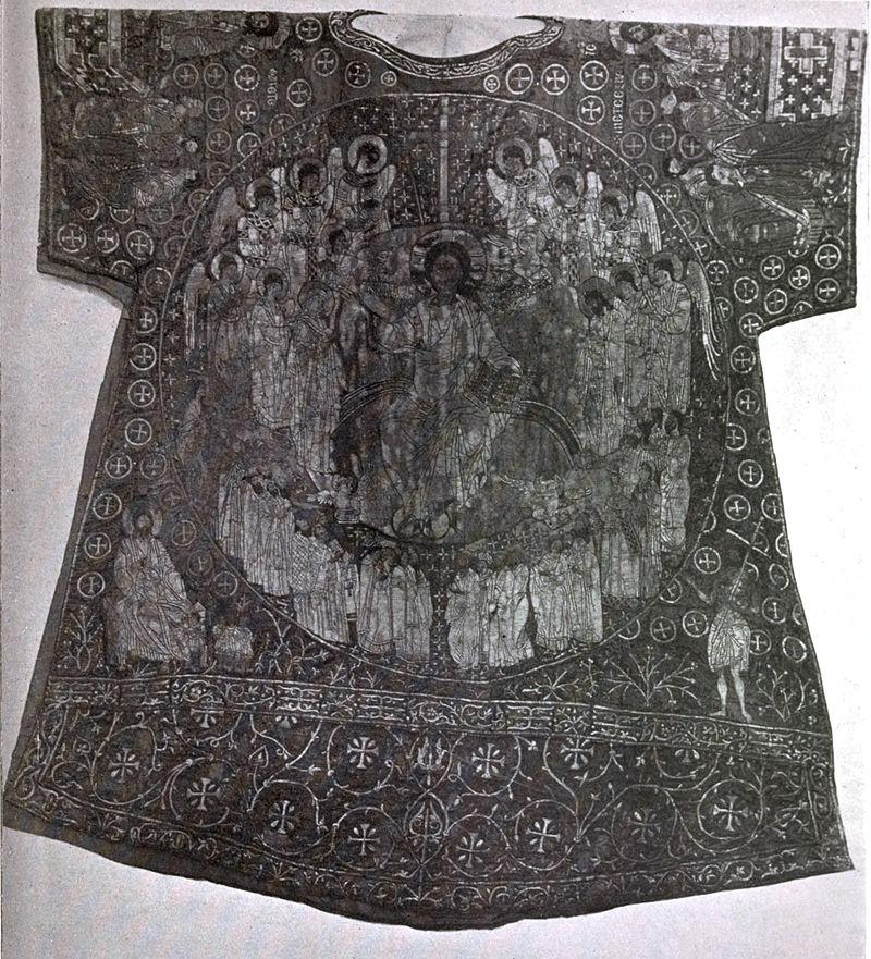 Саккос Исидора, дар папе Евгению IV.jpg
